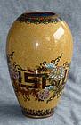 Japanese Cloisonne Enamel Vase - Shibata
