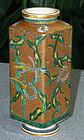 Rare Japanese Satsuma Vase - Kinkozan