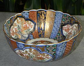 Japanese Imari Porcelain Bowl  - Museum Item