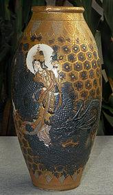 Fine Japanese Satsuma Vase Relief Work & Heavy Gold