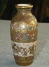 Excellent Japanease Satsuma Vase