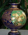 Imperial Japanese Satsuma Vase - Kinkozan