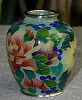Japanese Cloisonne Enamel Plique-a-Jour Vase
