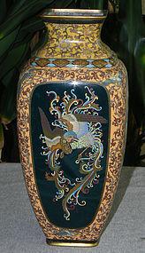Japanese Cloisonne Enamel Vase - 1893 Exhibition