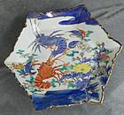 Japanese Imari Porcelain Charger / Tray - Fukagawa