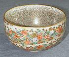 Japanese Meiji Era Satsuma Bowl - Hankinzan