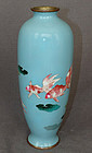 Large Japanese Cloisonne Enamel Vase with Fish
