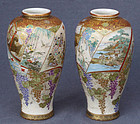 Beautiful Pair Japanese Satsuma Vases - Matsumoto Hozan