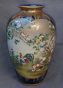 Large Unique Japanese Satsuma Vase by Kinkozan