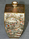 A Great Japanese Satsuma Vase by Yozan