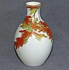 Japanese Satsuma Vase -Yabu Meizan