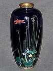 Excellent Unique Japanese Cloisonne Enamel Vase with Dragonfly