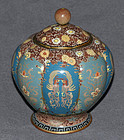 Excellent Large Japanese Cloisonne Enamel Jar
