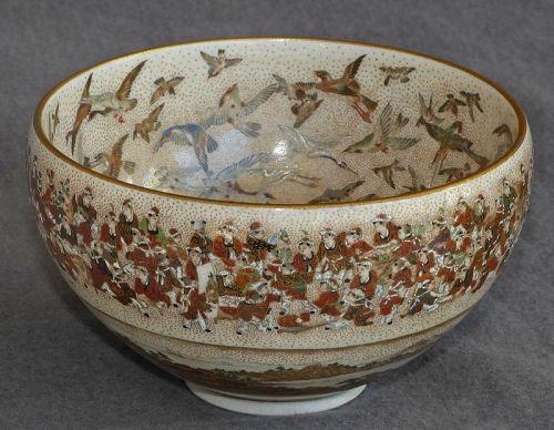 Yabu Meizan Satsuma Bowl with Dozens of Birds, Children, and Lake Biwa