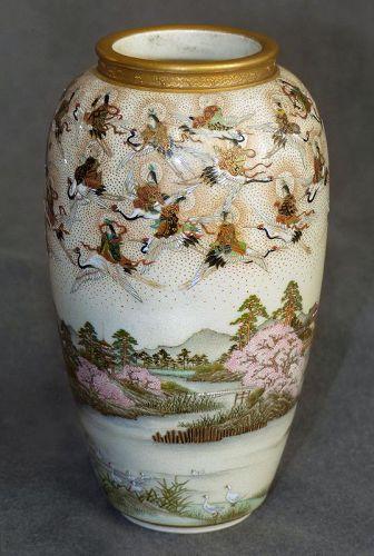 Japanese Satsuma Vase Signed Yabu Meizan