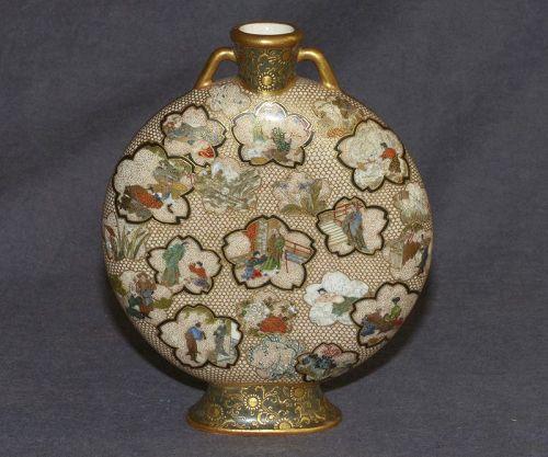 Outstanding Japanese Satsuma Moon Flask Vase Signed Meizan