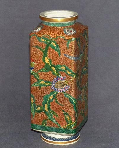 Japanese Satsuma Vase signed Kinkozan  w  Raised Enameled Designs