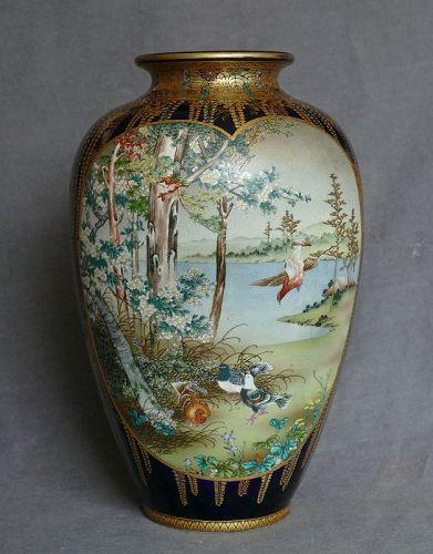 Beautiful Large Japanese Satsuma Vase by Kinkozan