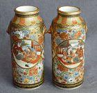 Beautiful Pair Japanese Satsuma Vases Signed Kizan - Mint Condition