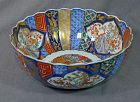 Japanese Imari Porcelain Bowl - From a Museum collection
