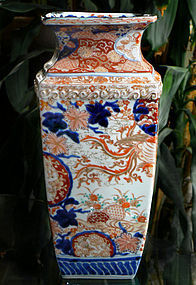 Fine Old Raised Relief Japanese Imari Vase
