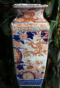Fine Old Raised Relief Japanese Imari Vase