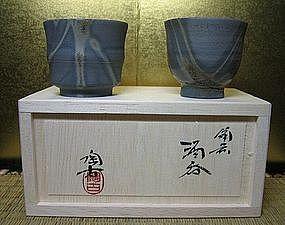 Two guinomis blue Bizen by Toko Konishi