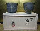 Two guinomis blue Bizen by Toko Konishi