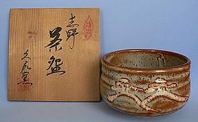 Wonderful Shino Ware Tea Bowl with box