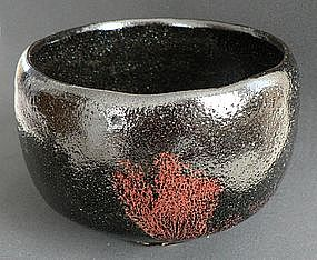 Wonderful Japanese Tea Bowl KURO-RAKU Ware
