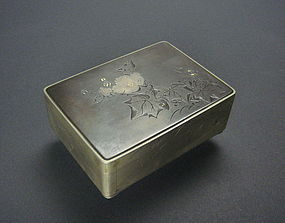 Japanese Katagiri-bori Metal Box