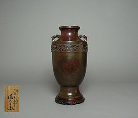 Japanese Bronze Vase by Hata Zoroku