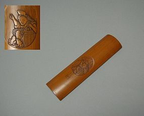 Japanese Scholar Art Bamboo Carving Wrist Rest