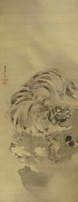 Japanese Scroll Painting Tiger by Kishi Renzan