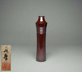 Japanese Bronze Vase by Tsuda Eiju