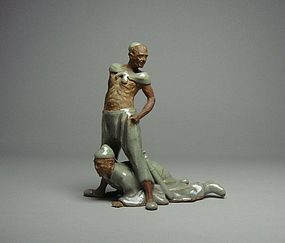 Japanese Celadon Figurine