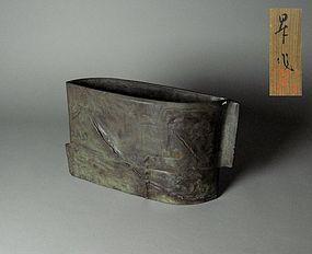 Japanese Bronze Vase by Noboru