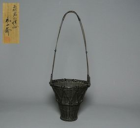 Japanese Bamboo Basket by Wada Waichisai II