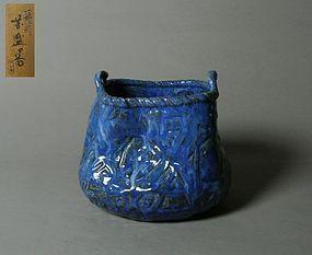 Japanese Pottery Vase by Ito Tozan