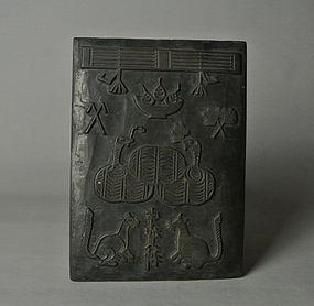 Japanese Printing Block of Ugashin