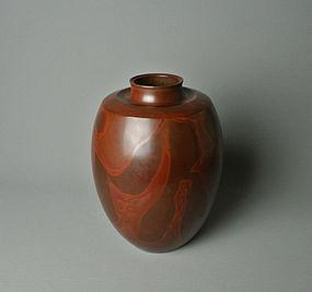 Japanese Bronze Vase by Hannya Kankei