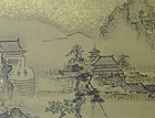 Japanese Landscape Picture Small Fusuma