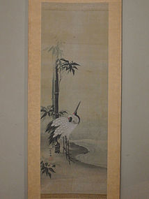Japanese Scroll Painting Cranes