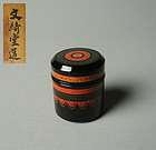Japanese Kinma Tea Caddy by Bunkido