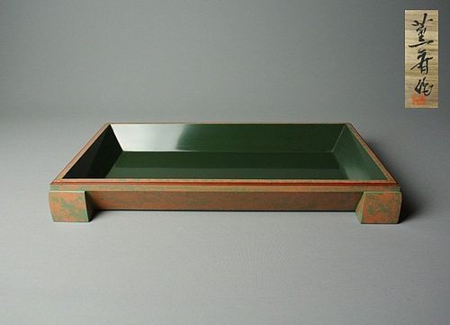 Japanese Wooden Lacquer Suiban by Kunsai