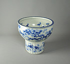 Japanese Blue & White Porcelain Water Bowl