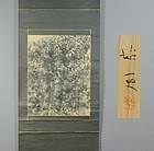 Japanese Scroll Painting by Sakakibara Shiko