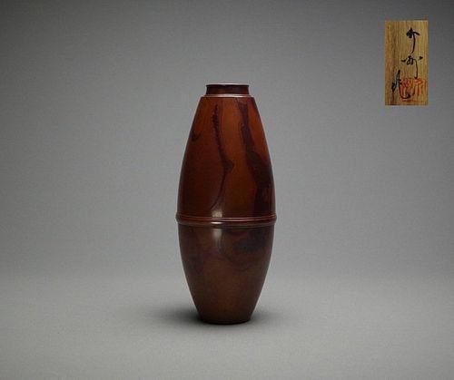 Japanese Bronze Vase by Takahashi Kaishu