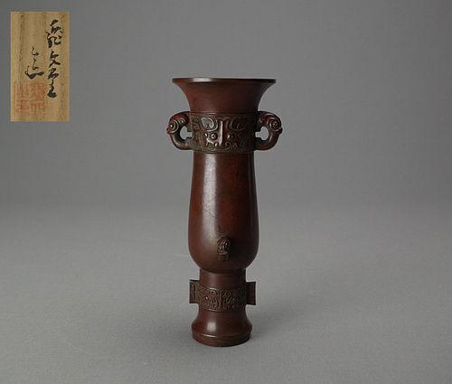 Japanese Bronze Zun Style Vase by Kibundo