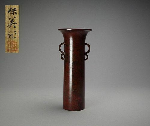 Japanese Bronze Lobed Vase by Nakajima Yasumi